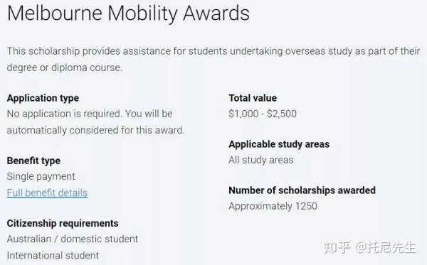 澳洲墨尔本各大学国际奖学金申请指南