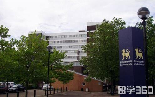英国伯明翰城市大学排名